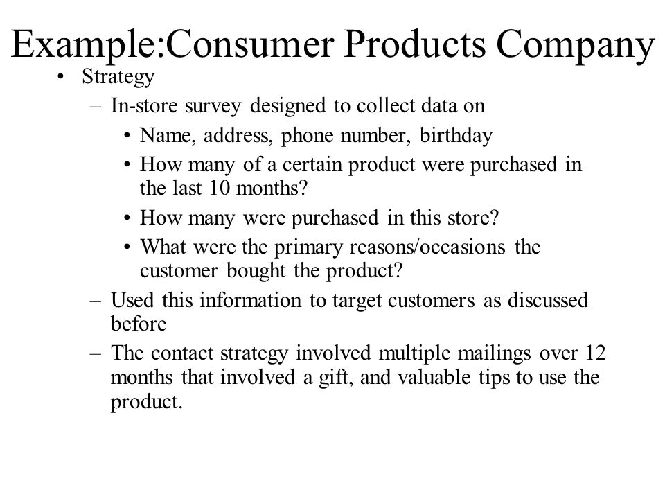 Example:Consumer Products Company