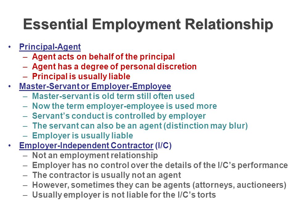 Essential Employment Relationship