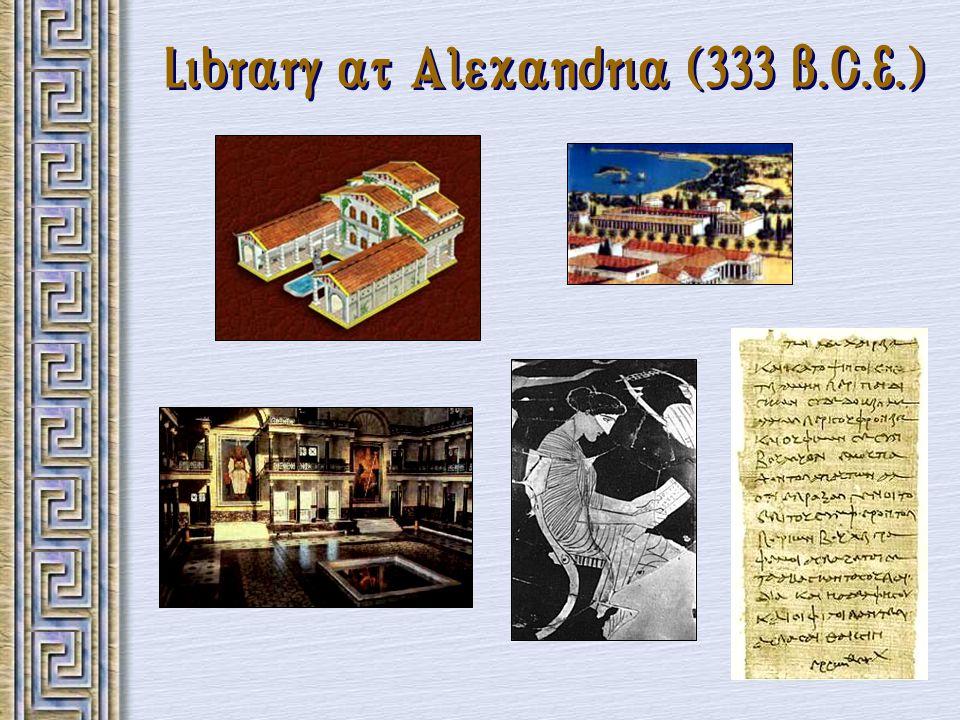 Library at Alexandria (333 B.C.E.)