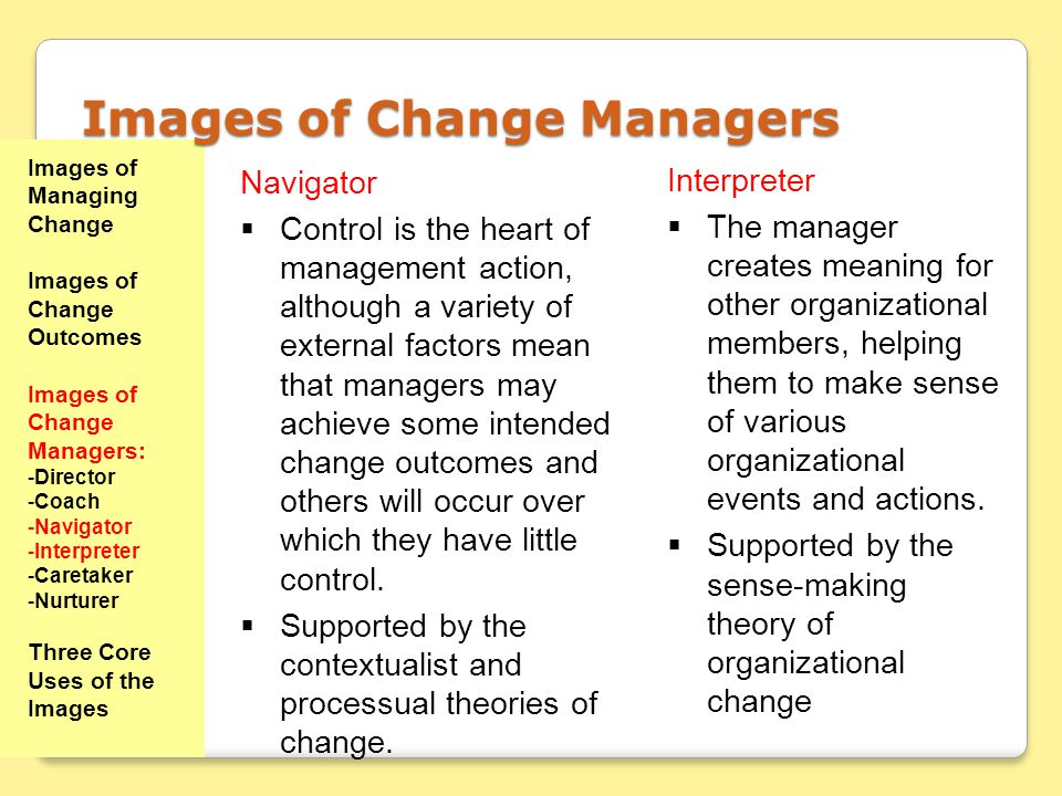 MGT 774 Organizational Change and Development