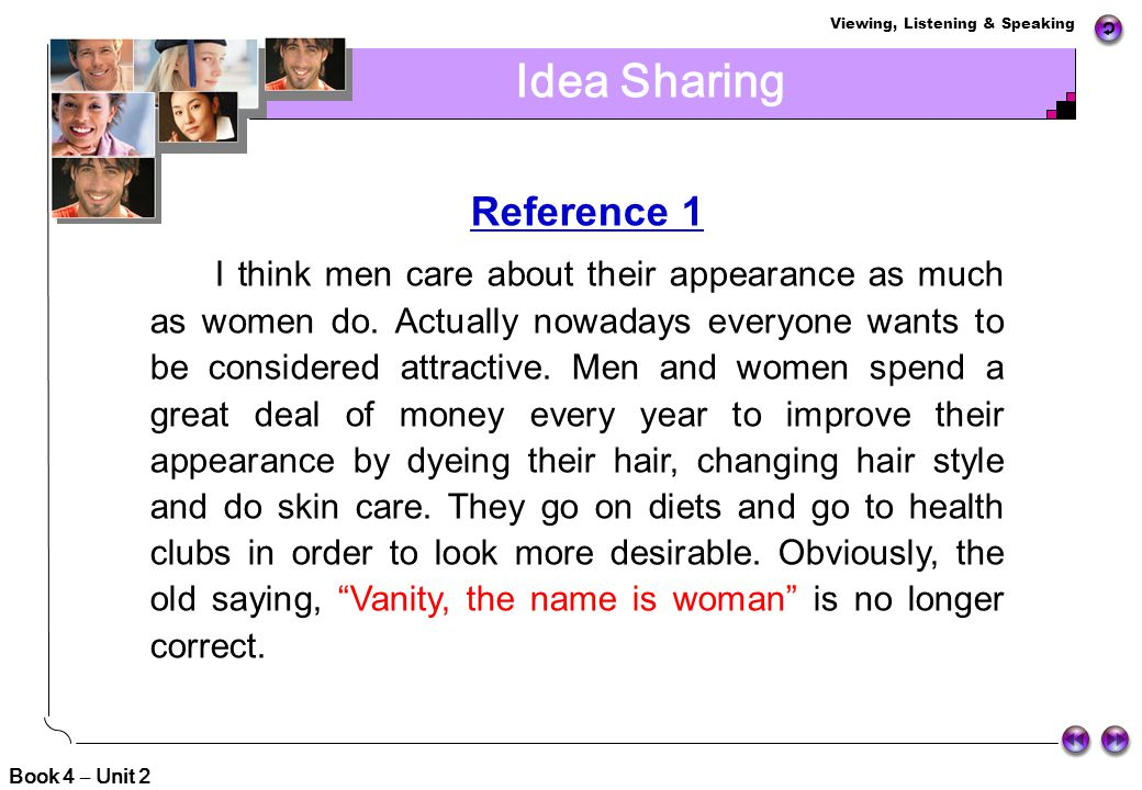 Idea Sharing Reference 1