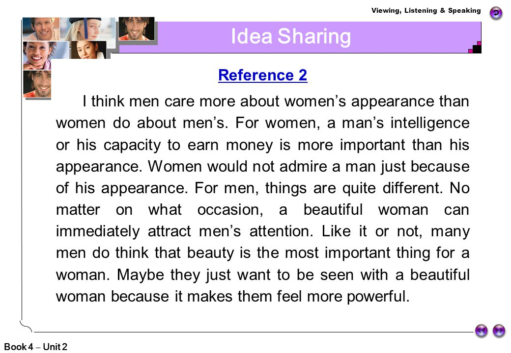 Idea Sharing Reference 2