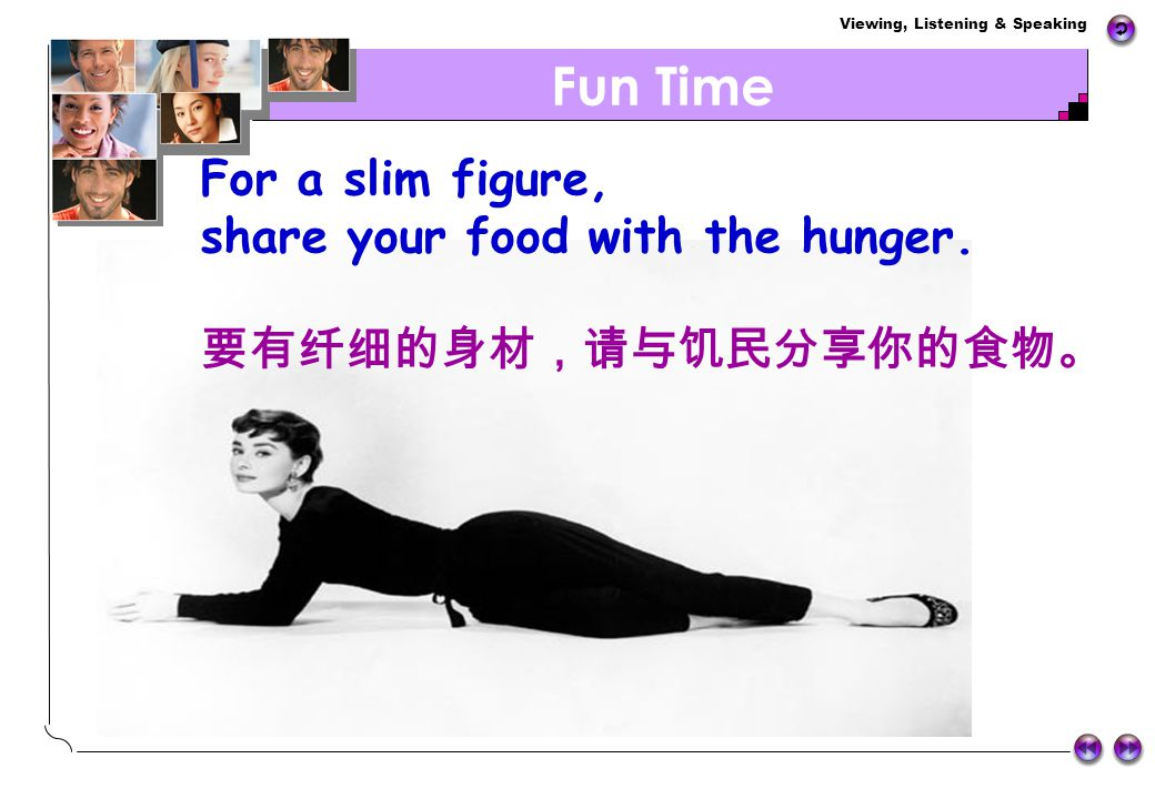 Fun Time For a slim figure, share your food with the hunger.