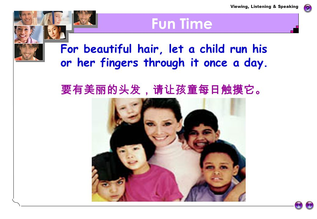 Fun Time For beautiful hair, let a child run his