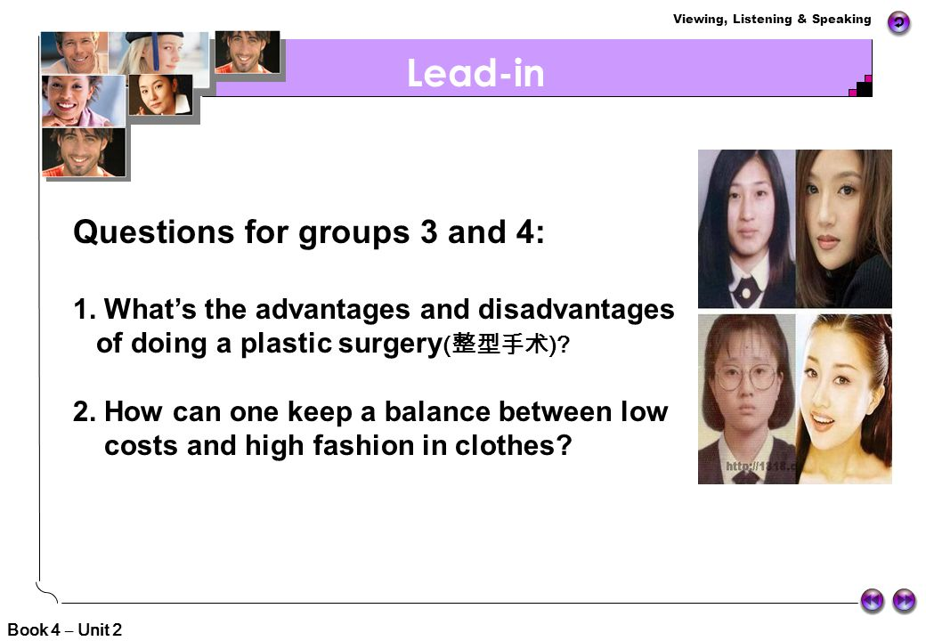 Lead-in Questions for groups 3 and 4: