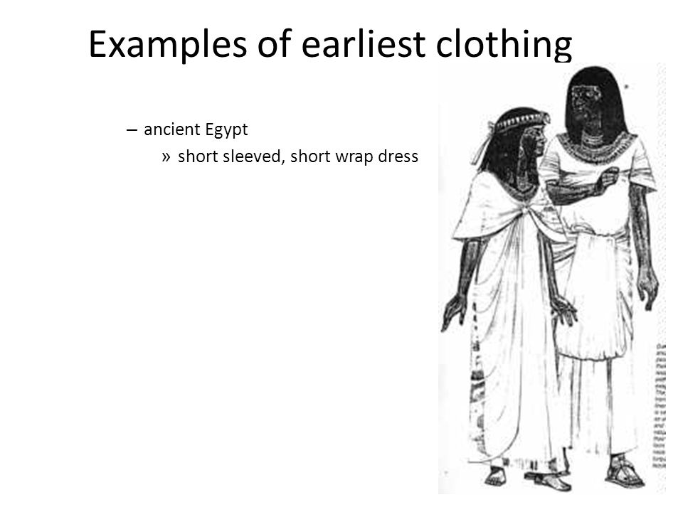 Examples of earliest clothing