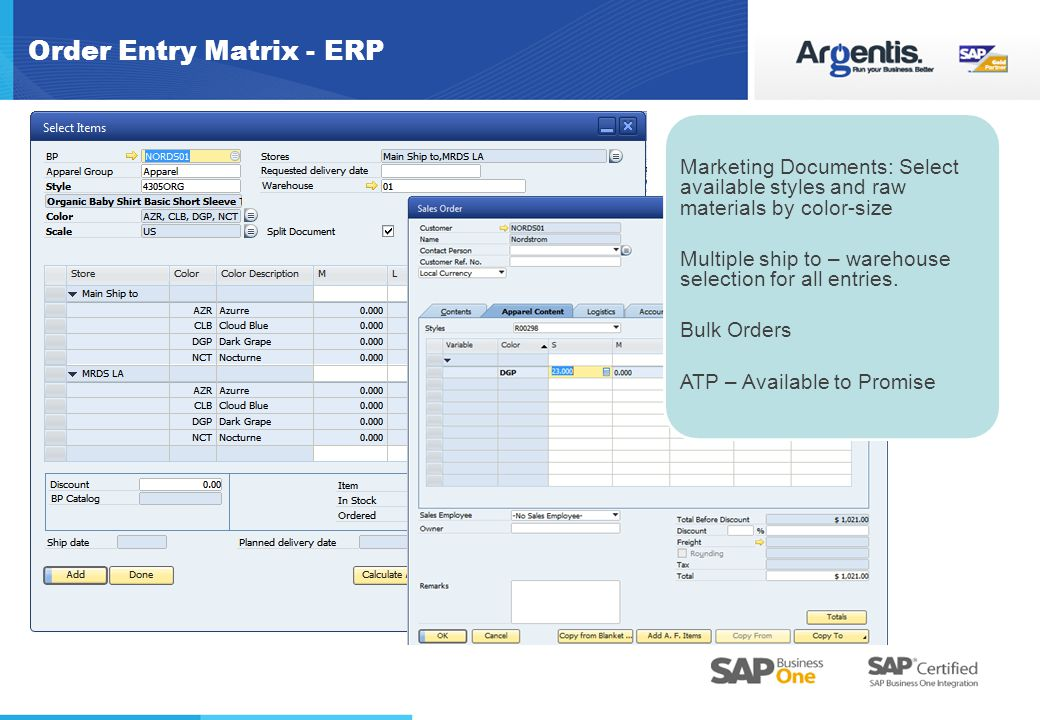 Order Entry Matrix - ERP