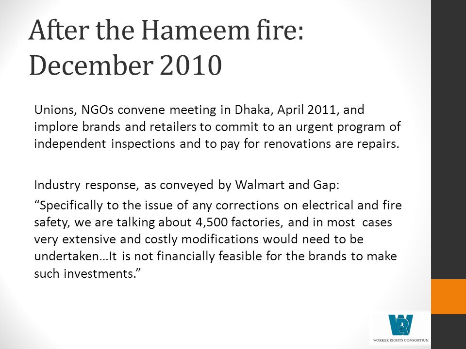 After the Hameem fire: December 2010