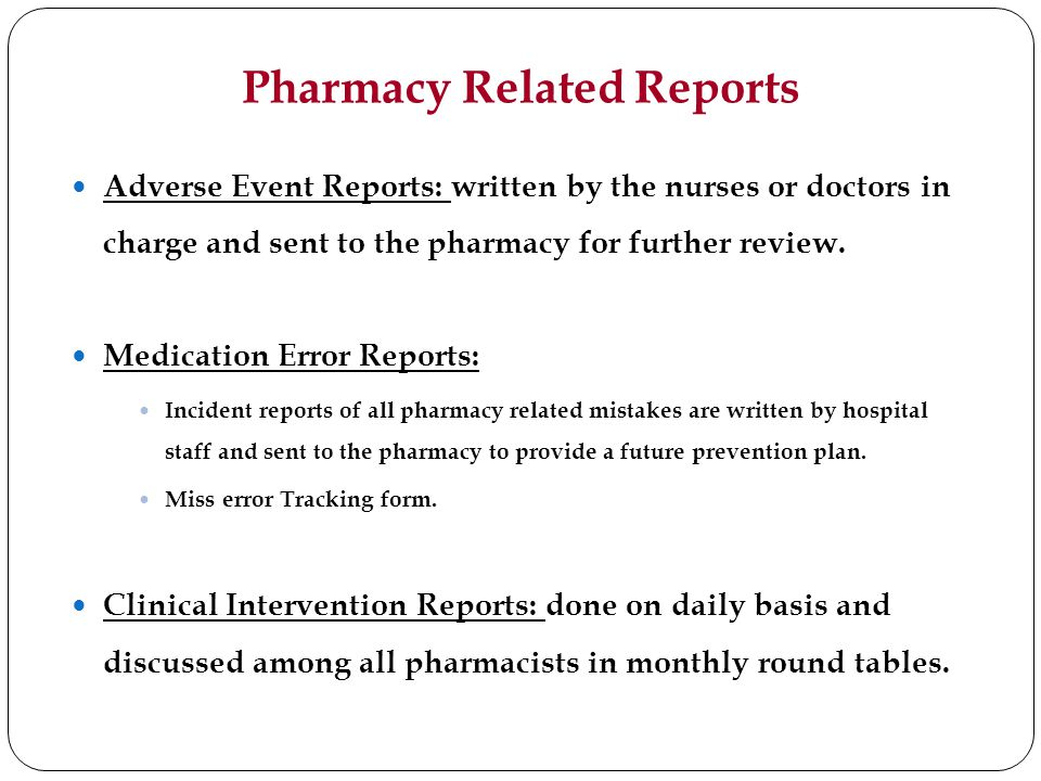 Pharmacy Related Reports