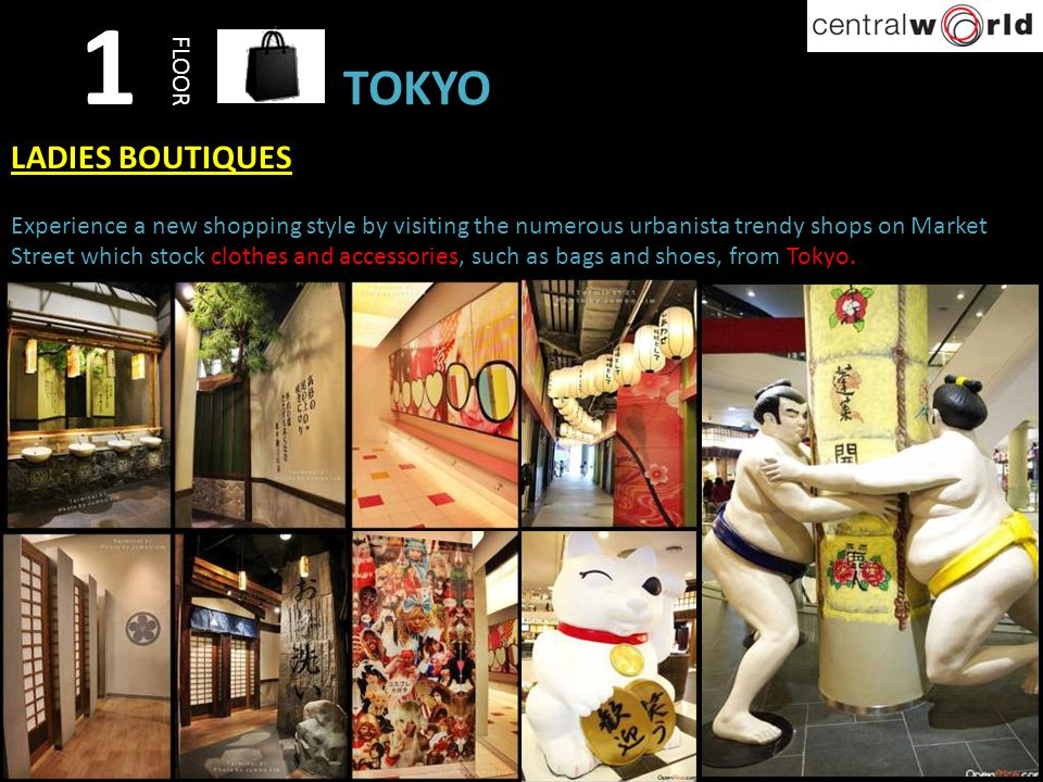 1 TOKYO LADIES BOUTIQUES FLOOR