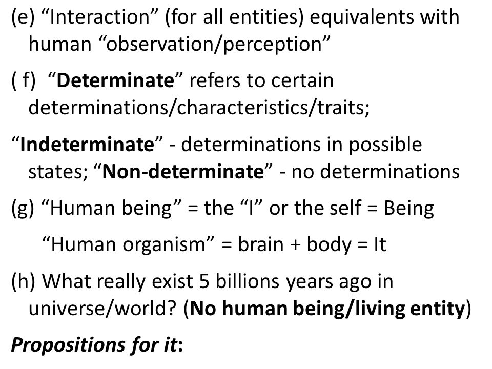 (e) Interaction (for all entities) equivalents with human observation/perception