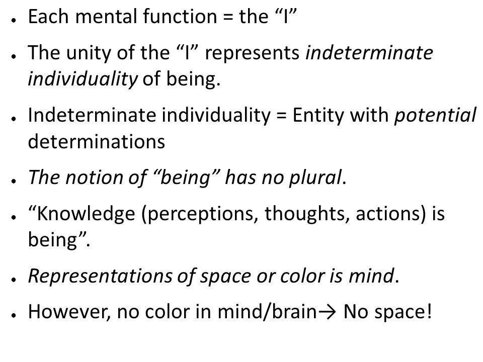Each mental function = the I