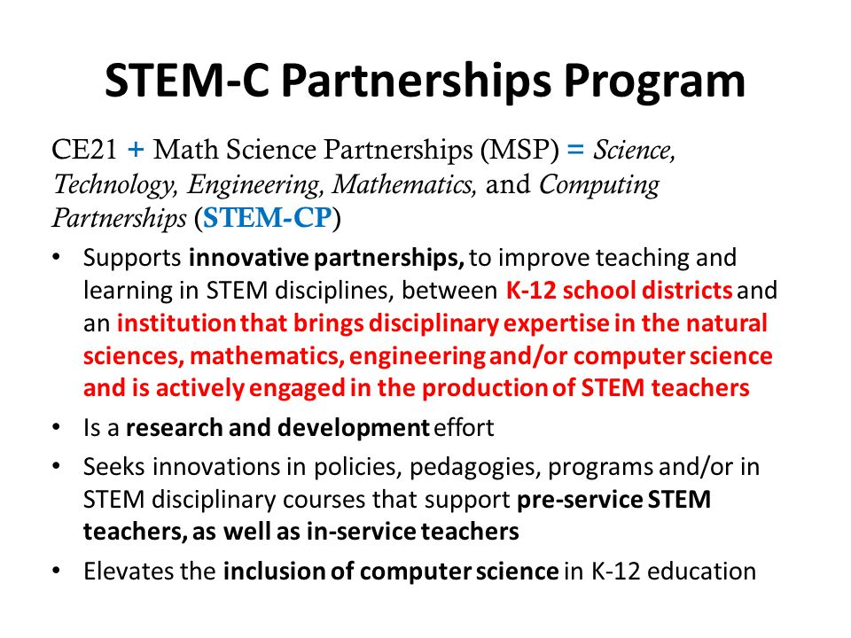 STEM-C Partnerships Program
