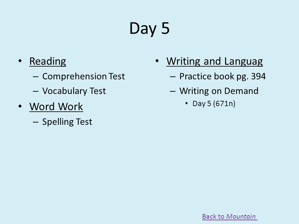 Day 5 Reading Word Work Writing and Languag Comprehension Test