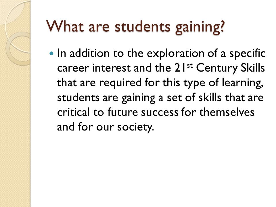 What are students gaining