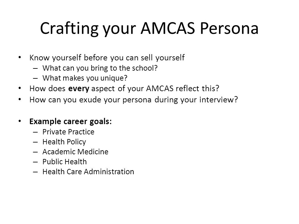 Crafting your AMCAS Persona