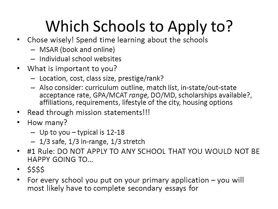 Which Schools to Apply to