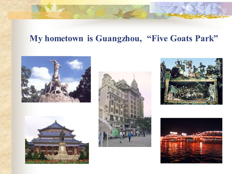My hometown is Guangzhou, Five Goats Park