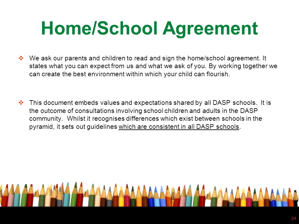 Home/School Agreement