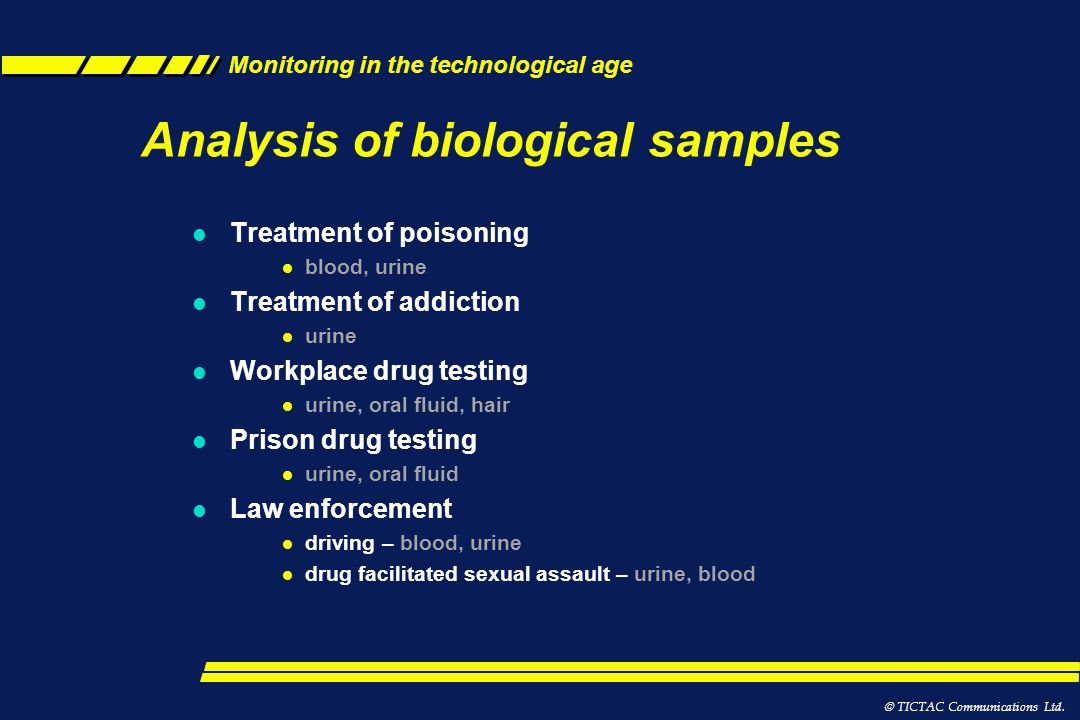 Analysis of biological samples