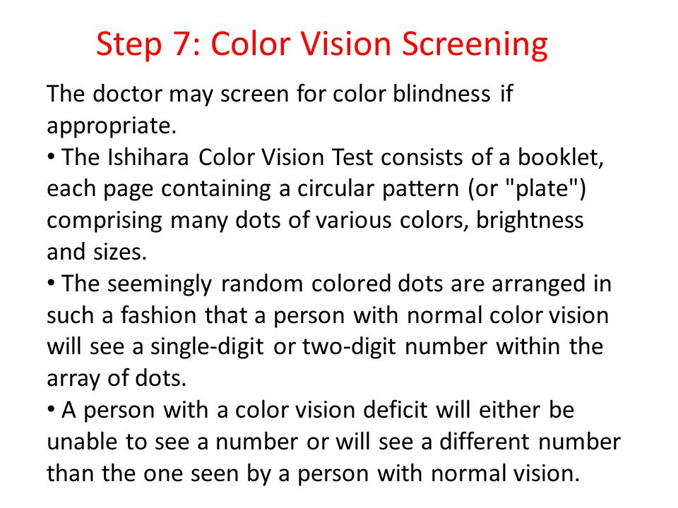 Step 7: Color Vision Screening