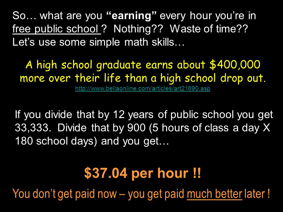 So… what are you earning every hour you're in free public school