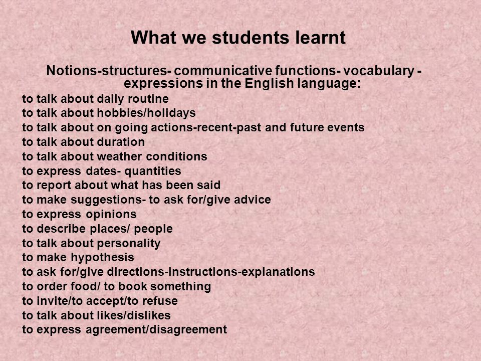 What we students learnt