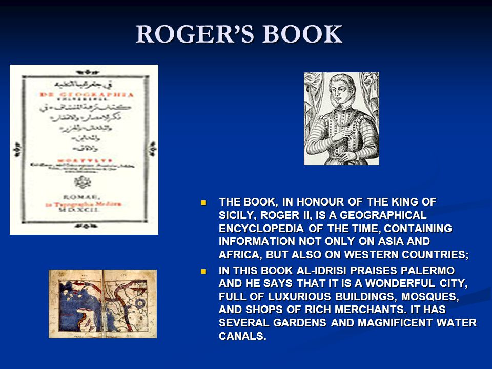 ROGER'S BOOK