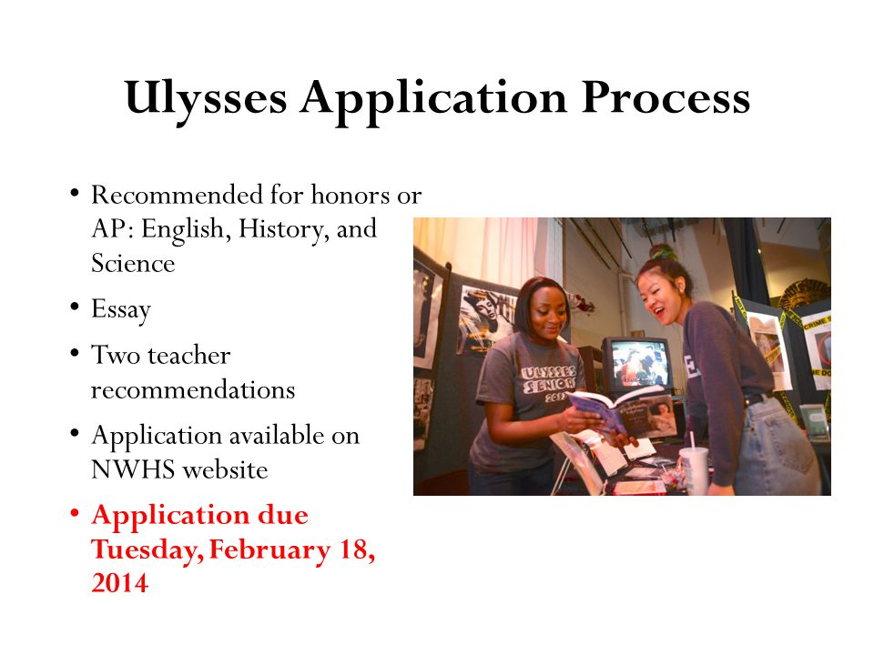 Ulysses Application Process