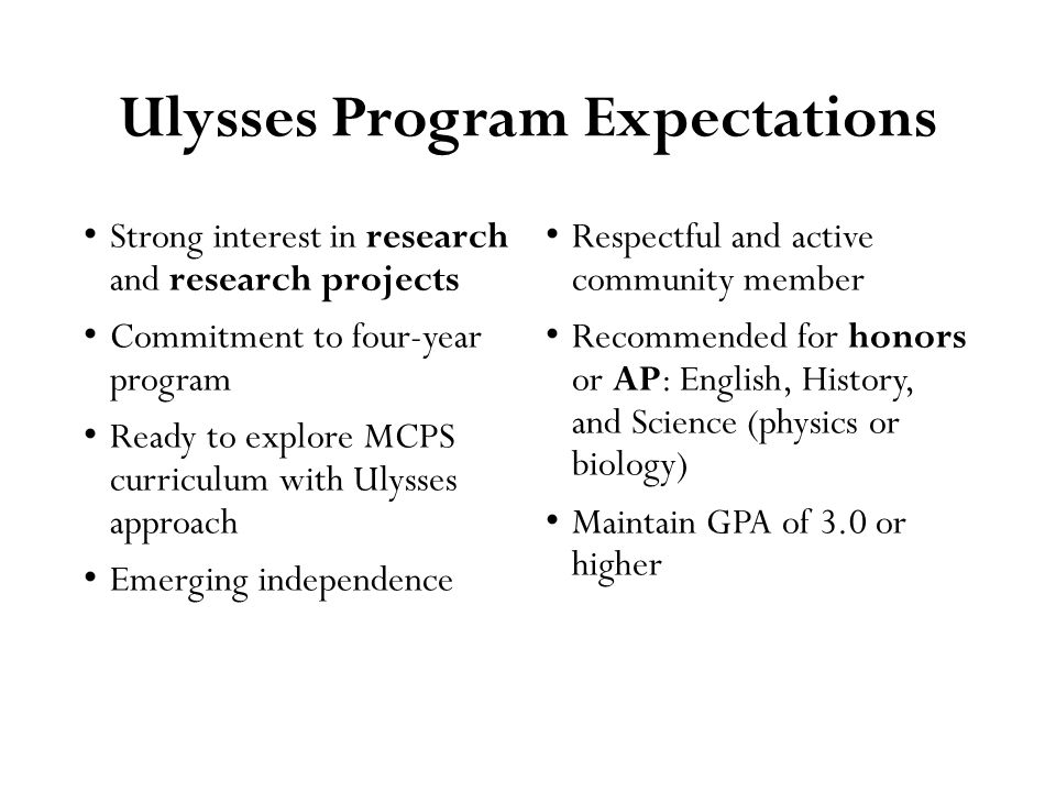 Ulysses Program Expectations