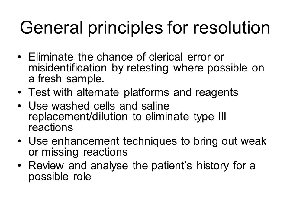 General principles for resolution