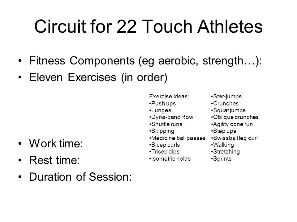 Circuit for 22 Touch Athletes
