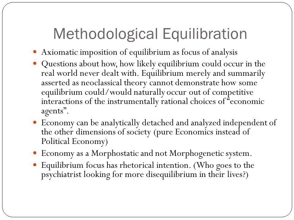 Methodological Equilibration