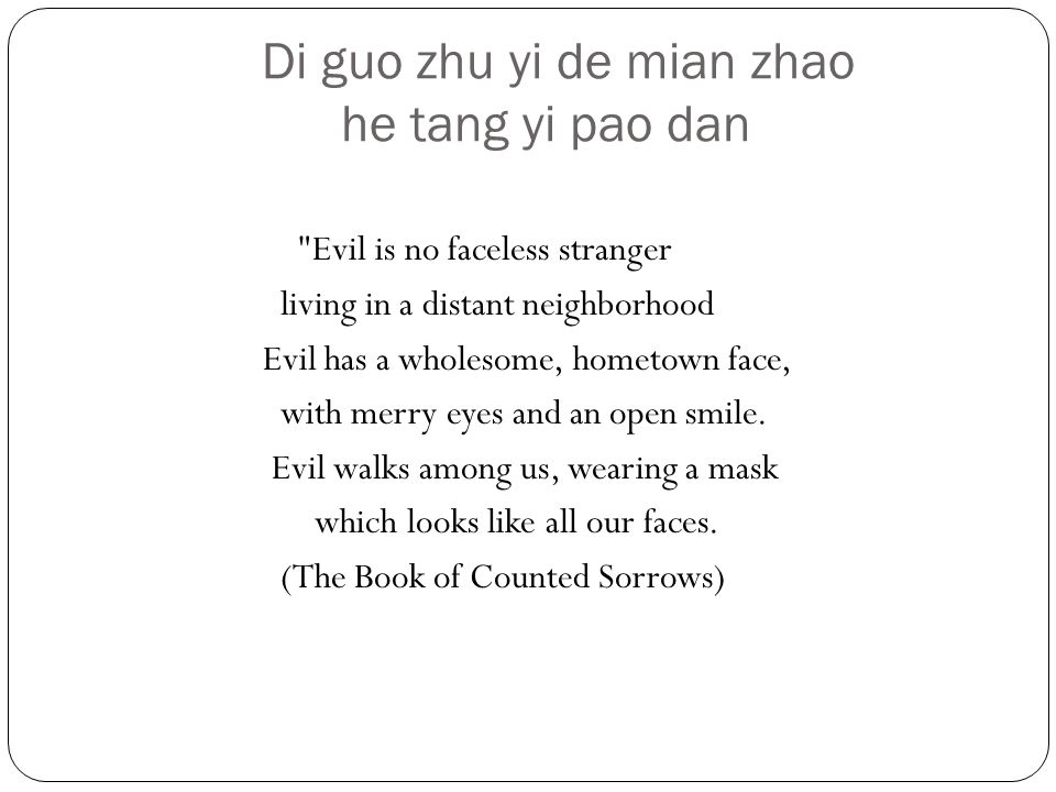 Di guo zhu yi de mian zhao he tang yi pao dan