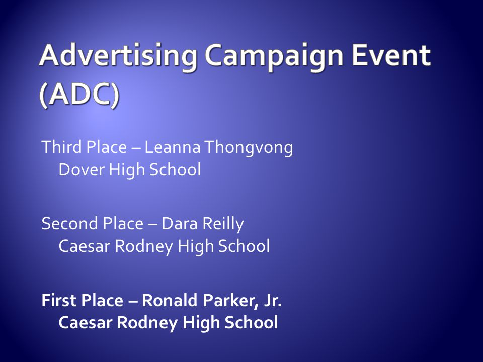 Advertising Campaign Event (ADC)
