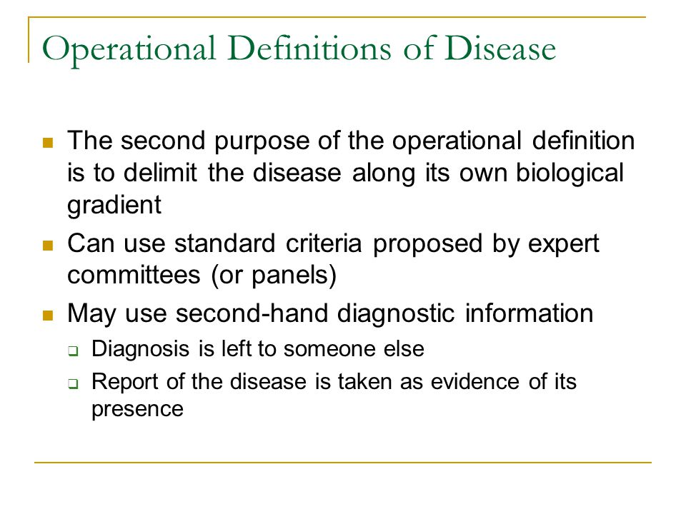Operational Definitions of Disease