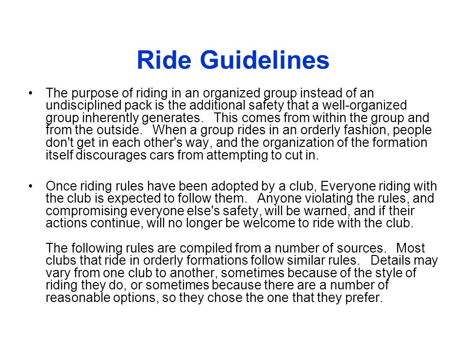 Ride Guidelines