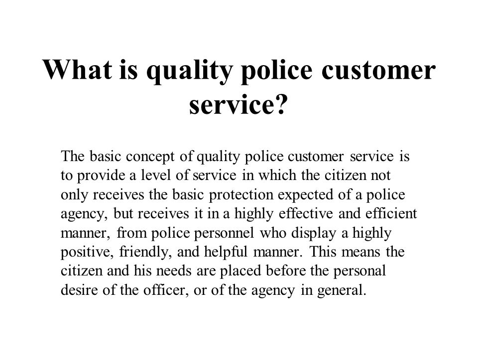 What is quality police customer service