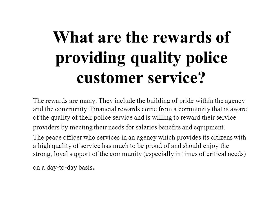 What are the rewards of providing quality police customer service