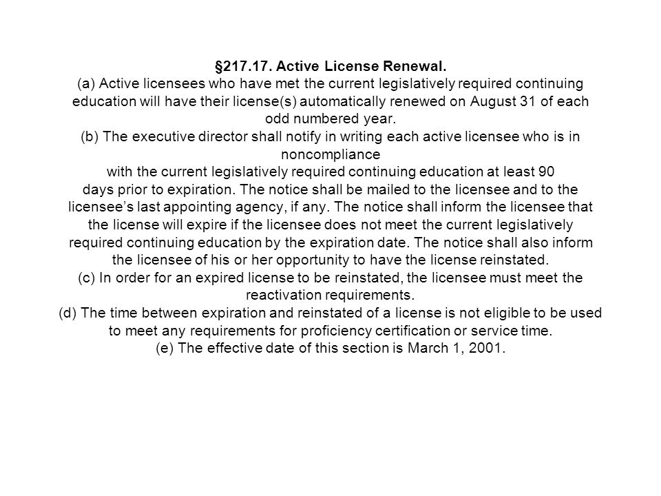 §217. 17. Active License Renewal