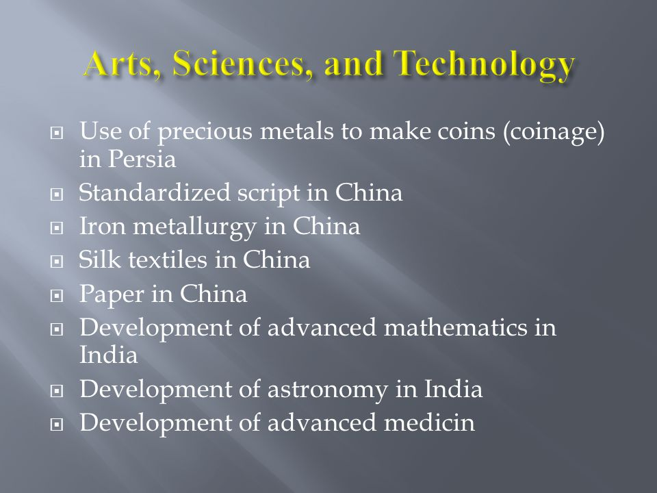 Arts, Sciences, and Technology