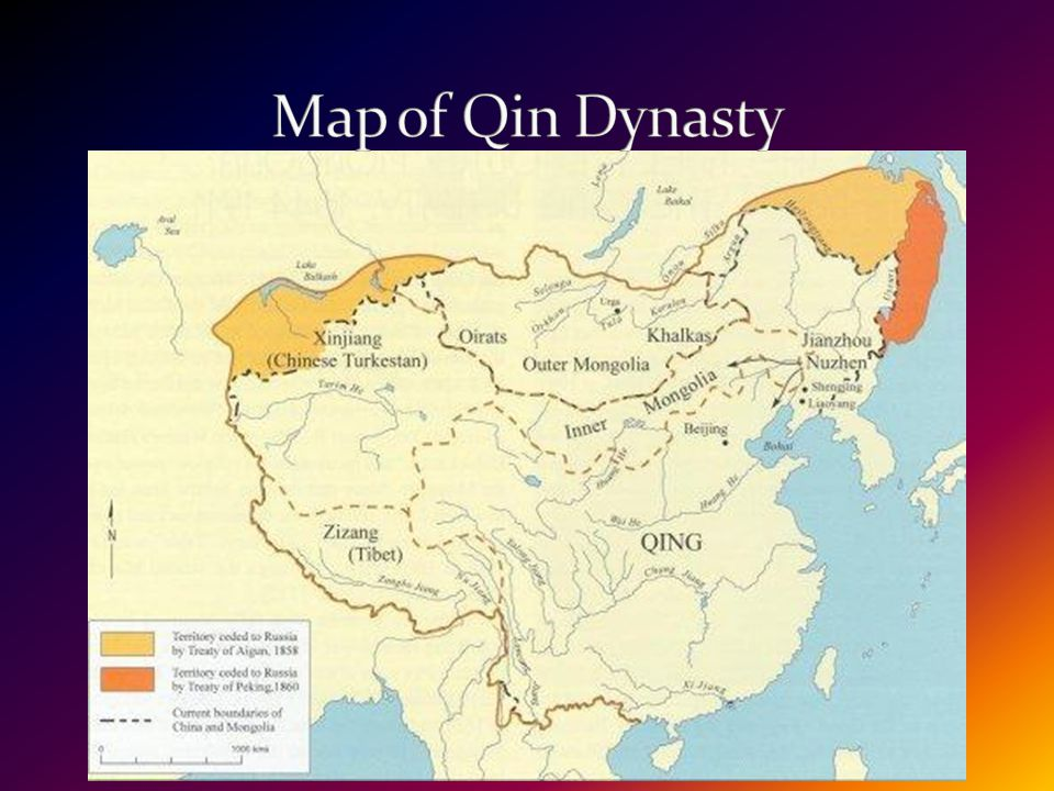 Map of Qin Dynasty