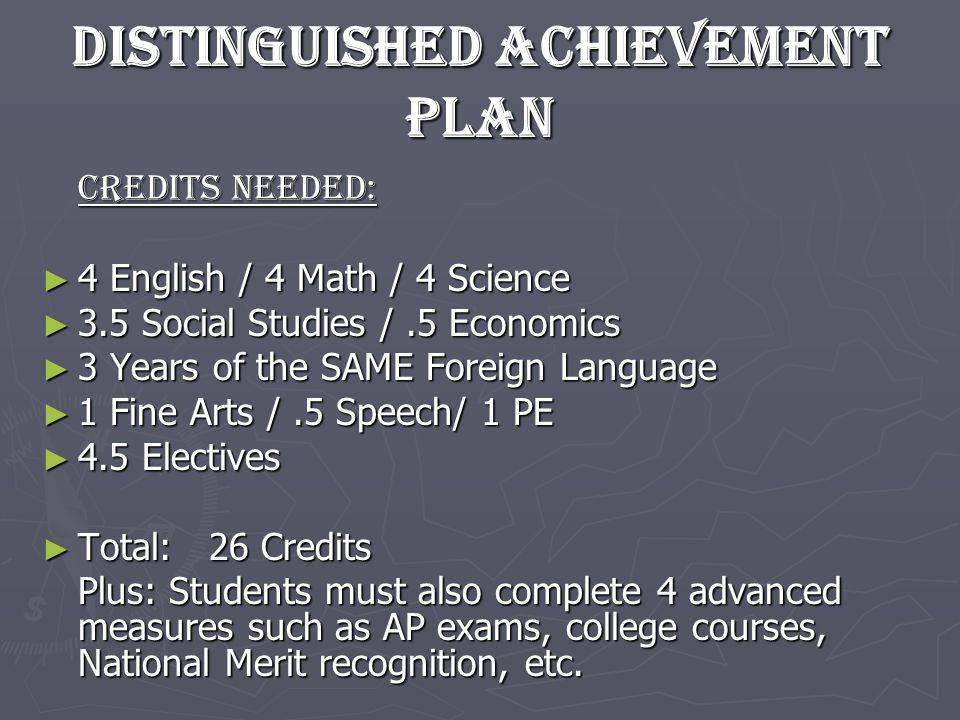 Distinguished Achievement Plan