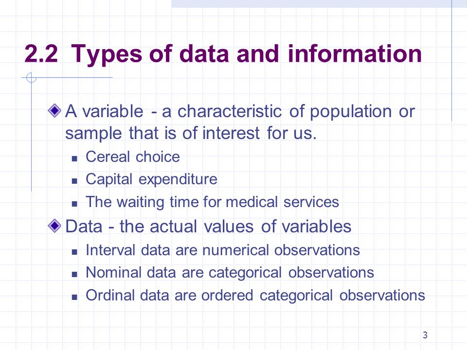 2.2 Types of data and information