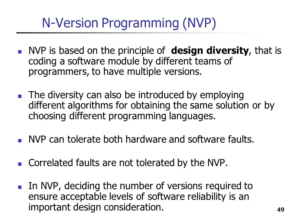 N-Version Programming (NVP)