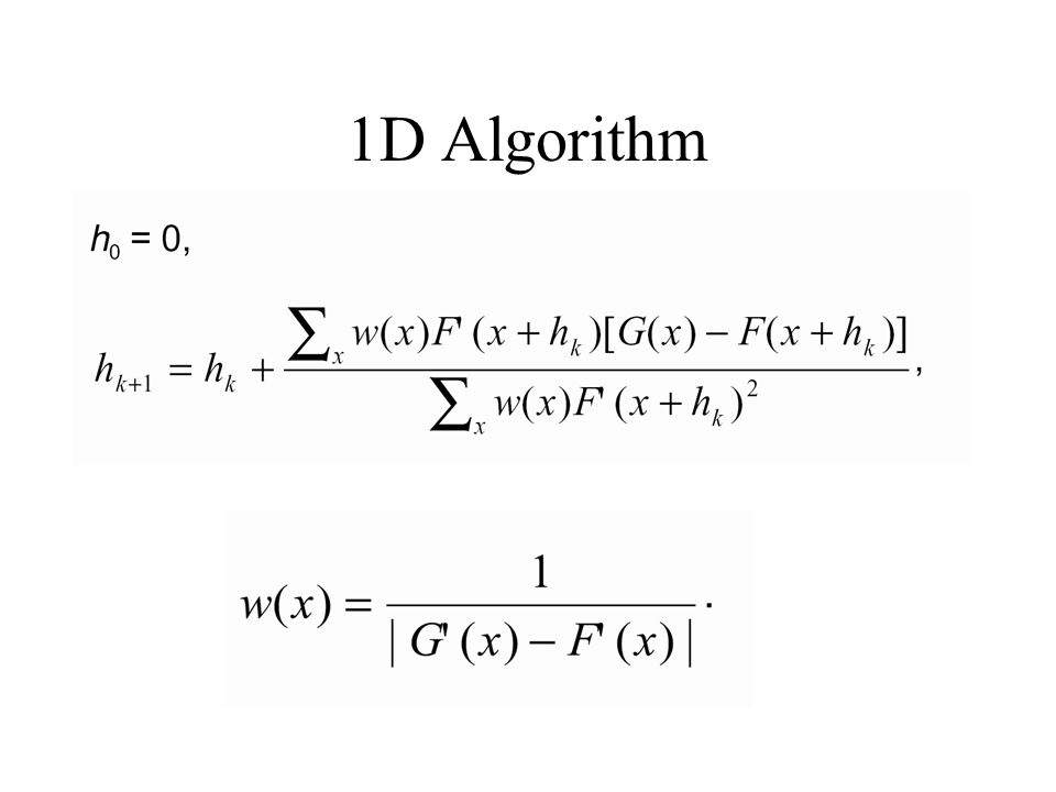 1D Algorithm