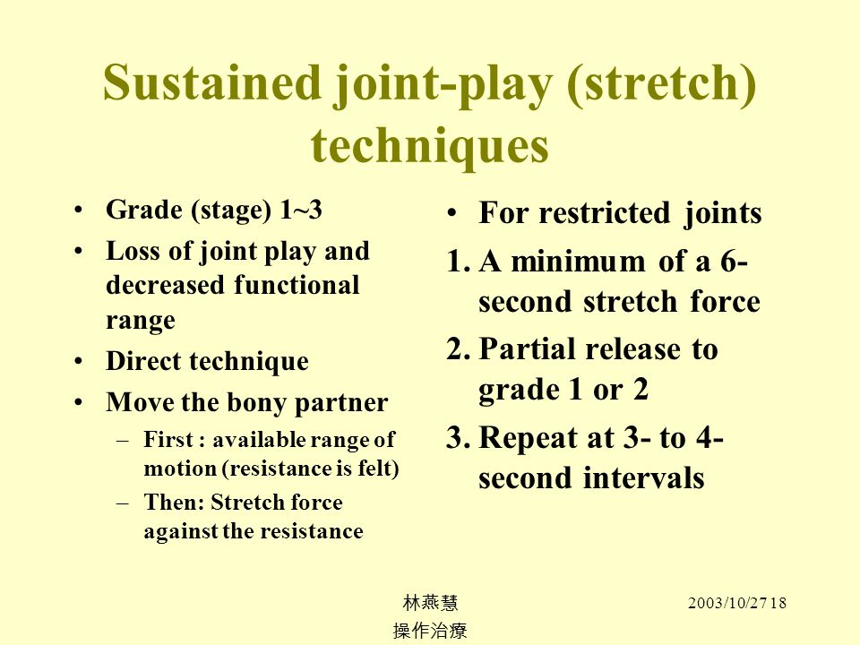 Sustained joint-play (stretch) techniques