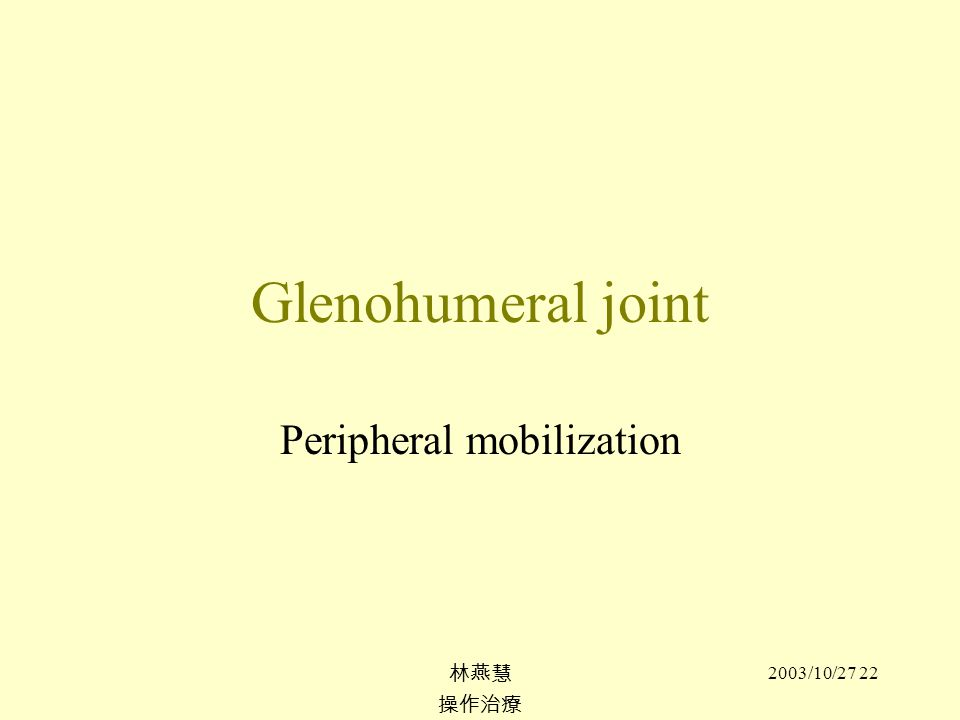 Peripheral mobilization