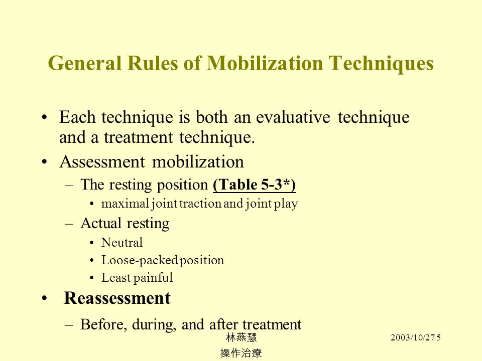 General Rules of Mobilization Techniques