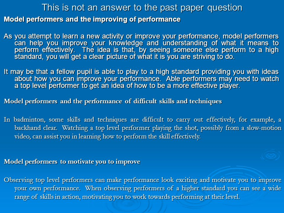 This is not an answer to the past paper question